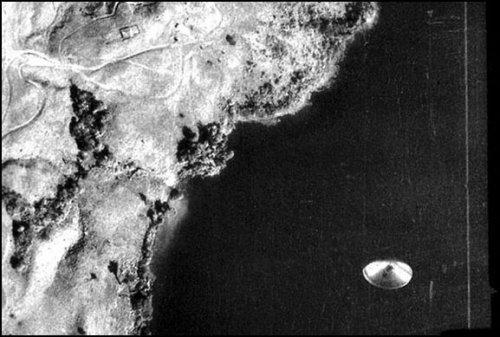1971 Costa Rica UFO photograph